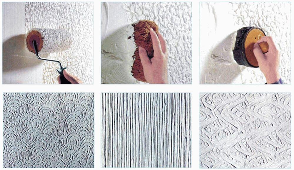 техника нанесения декоративной штукатурки своими руками